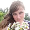 Лєна, 29, г.Нововолынск