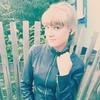 Ксения, 21, г.Усолье-Сибирское (Иркутская обл.)