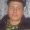 ГЕОРГИЙ, 32, г.Днепрорудное