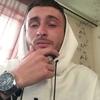 Denis, 22, Kamyshin