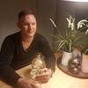 Igor, 27, г.Франкфурт-на-Майне