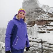 Юлия, 29, г.Пермь