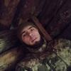 Сергей, 21, Авдіївка