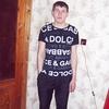 Юрий, 37, г.Зачепиловка