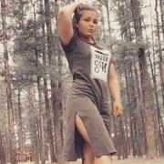 Кристина, 18, г.Улан-Удэ