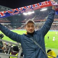 Осчастливец, 37 лет, Козерог, Москва