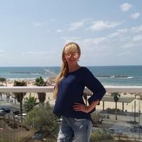 Полина, 37 лет, Водолей, Нешер
