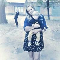 Ксения, 33 года, Телец, Кривой Рог