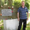 Андрей, 50, г.Бокситогорск