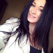 Marina, 25, г.Нью-Йорк