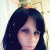 Анна, 36, г.Ростов