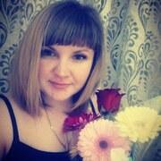 Екатерина, 23, г.Энгельс
