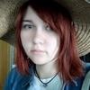 Kseniya, 16, г.Гайворон