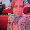 Vera, 41, Dubna
