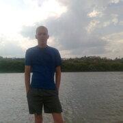 Александр 32 года (Козерог) Белозерск