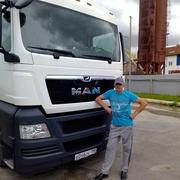 Сергей Бызов 50 Невьянск