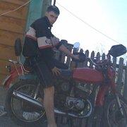 Дима 29 Самара