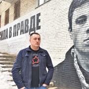 Роман 39 лет (Стрелец) Москва