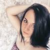 Дарья, 30, г.Таганрог