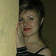 Юля, 36, г.Кантемировка