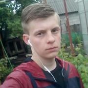 Виктор 22 Белгород