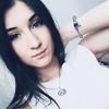 Эльнара, 17, г.Пермь