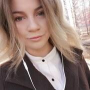 Анастасия, 20, г.Стерлитамак