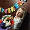 Марина, 33, г.Иваново