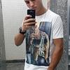 Gabriel, 21, г.Витория