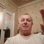 Николай 66 Кривой Рог