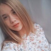 Ольга, 16, г.Калуга