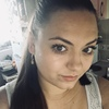 Татьяна, 26, г.Кишинёв