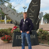 Александр, 27, г.Южно-Курильск