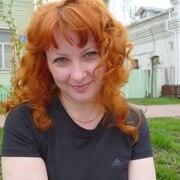 Ольга, 48, г.Вологда