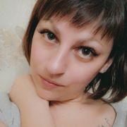 ЕВГЕНИЯ, 32, г.Кунгур