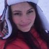 Алёна, 42, г.Днепр