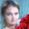 Анна, 38, г.Орск