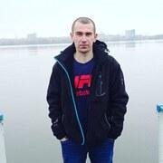 Александр Прохоренко 27 Днепр