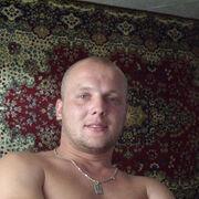 ТИГРЕНОК 34 Астрахань