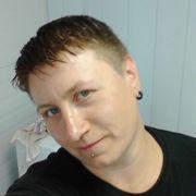 Елена, 39, г.Дмитров