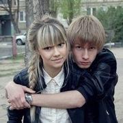 Elvina, 27, г.Октябрьский (Башкирия)