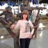 Светлана, 41, г.Днепр