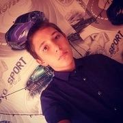 Дима, 17, г.Курагино