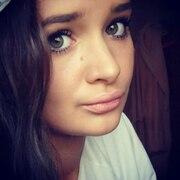 Анастасия, 27 лет, Весы