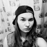 Ксения, 26 лет, Стрелец