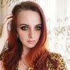 Oksana, 25, Kineshma