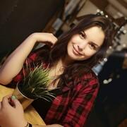 Джульетта Зайцева, 20, г.Новомосковск