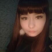 Виктория, 21, г.Забайкальск