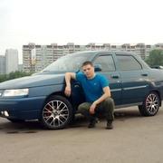 Руслан 26 Москва