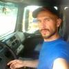 Вячеслав, 35, г.Брянск